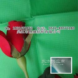 RPET春亚纺格子面料图片
