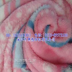 珊瑚绒睡衣面料-RPET珊瑚绒面料图片