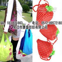 RPET购物袋面料-再生购物袋面料图片