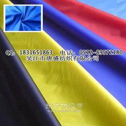 190T涤塔夫面料-RPET面料图片