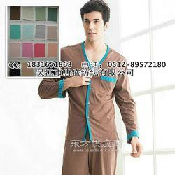 芦荟纤维针织面料图片