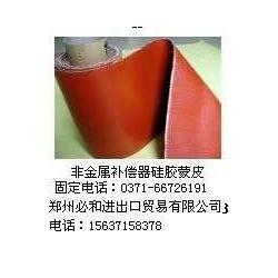 非金属补偿器硅胶蒙皮图片
