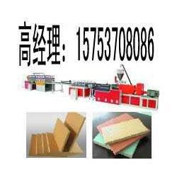 木塑家具板机械设备图片