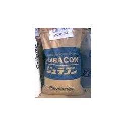 现货供应PBT 优质外观C5315N日本宝理/13437462697图片