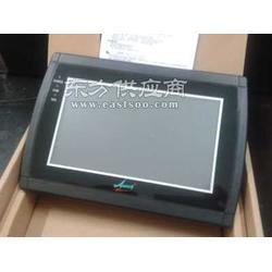 供应内存可达400MHZ4.3寸奥堤司触摸屏图片