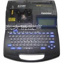 MAX套管印字机LM-390A线号管打字机图片
