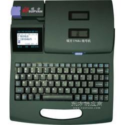 供应C-210T号管印字机电力电线头线号机图片