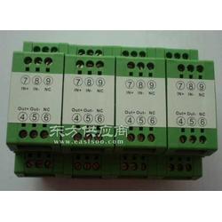 0-15V转0-5V 转换隔离放大器图片