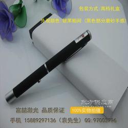 蓝紫光教鞭笔 蓝紫色激光笔图片