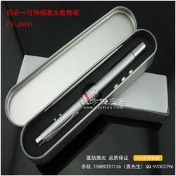 四合一激光笔 红色激光指示白光照明伸缩教鞭圆珠笔图片