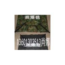 SDFBT-1型号防爆毯软梯轻型防爆毯图片