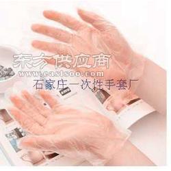 一次性卫生手套PE卫生手套塑料卫生手套图片