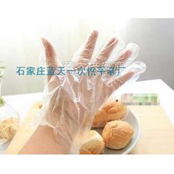 加厚加大码一次性卫生手套图片