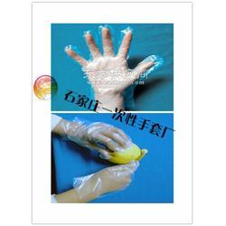 不脏手防油渍一次性手套图片