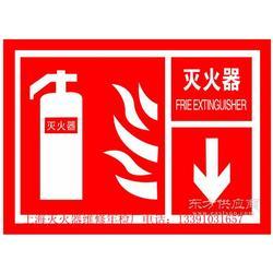 干粉灭火器充装年检 消防工程保养图片