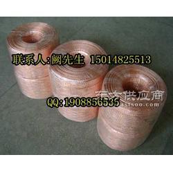 提供铜编织带/接地铜辫子/50平方铜编织带图片