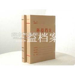 销售档案盒厂家图片