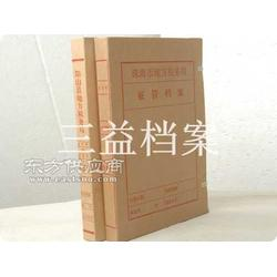 销售印章档案盒图片