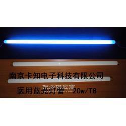 厂家生产销售医用蓝光灯管兰光灯管黄疸灯管图片