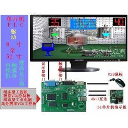 单片机驱动液晶显示器和触摸屏图片