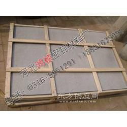 石棉保温板/石棉水泥保温板/1米1米石棉保温板图片