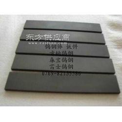 供应钨钢S3 S4进口钢板钢棒钢管图片