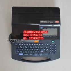 MAX线管打印机LM-390A维修点图片