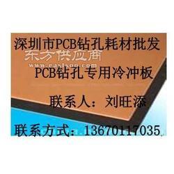 FPC酚醛板1图片