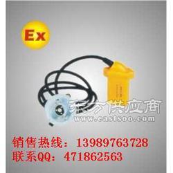 供应BXD6010微型防爆工作头灯图片