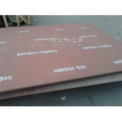 HARDOX550耐磨钢板最新图片
