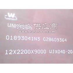 WEL-HARD500耐磨板 中厚板图片
