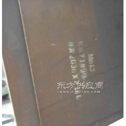销售现货42crmo钢板图片