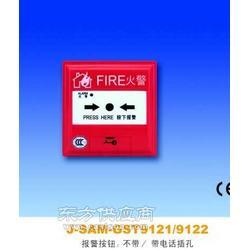 海湾J-SAM-GST9122编码手动报警按钮图片