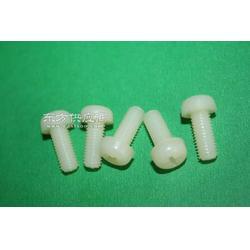 尼龍螺絲-尼龍螺釘-尼龍螺釘-塑料螺絲品牌圖片