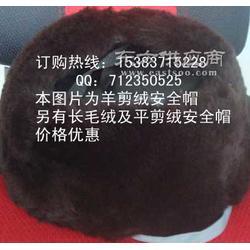 玻璃钢防静电安全帽 棉安全帽 电力报警安全帽图片