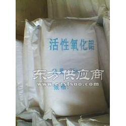 活性氧化铝供应商活性氧化铝厂家活性氧化铝图片