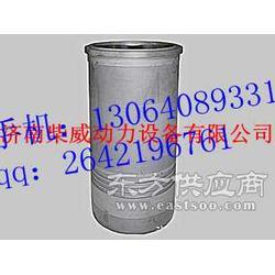 12v190柴油机气缸套图片