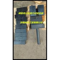 直销钢筋焊接网试验夹具,十字焊接网试验夹具图片