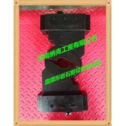 纳克直销岩石变角板剪切试验夹具,岩心剪切试验辅具(可变角度)图片