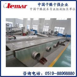 树脂颗粒专用振动流化床干燥机图片