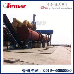 高分子粉劑回轉窯干燥機200kg/h圖片