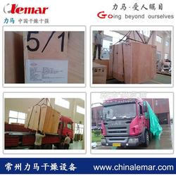 LMD-500B锰铁合金吨袋包装机图片