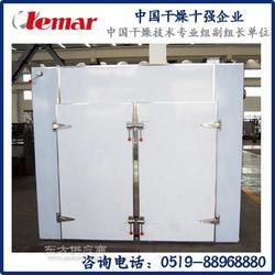 FZG-15低温真空干燥器图片