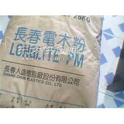 供应PF热固性塑料电木粉塑胶原料图片
