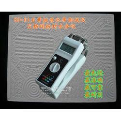 墙体湿度含量检测仪砂浆地面水分含量仪器图片