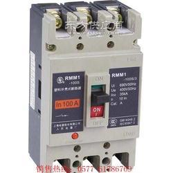 厂家低价促销RMM1-250S/3300塑壳断路器图片