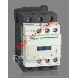 LC1D170动静触头图片