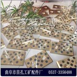 冶金设备专用铝青铜衬套滑块滑板图片