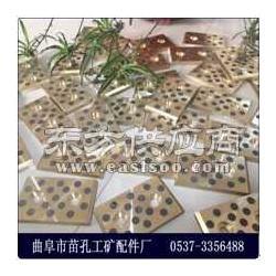 QAl10-4-4铝青铜滑板/滑块/衬板图片