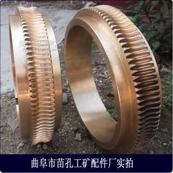 矿用绞车天轮传动蜗轮图片